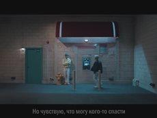 BTS - Lights (рус саб) [Bliss]